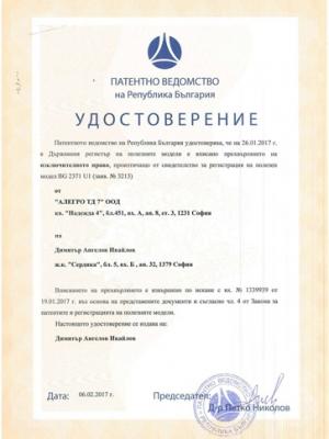 patent prodecoder